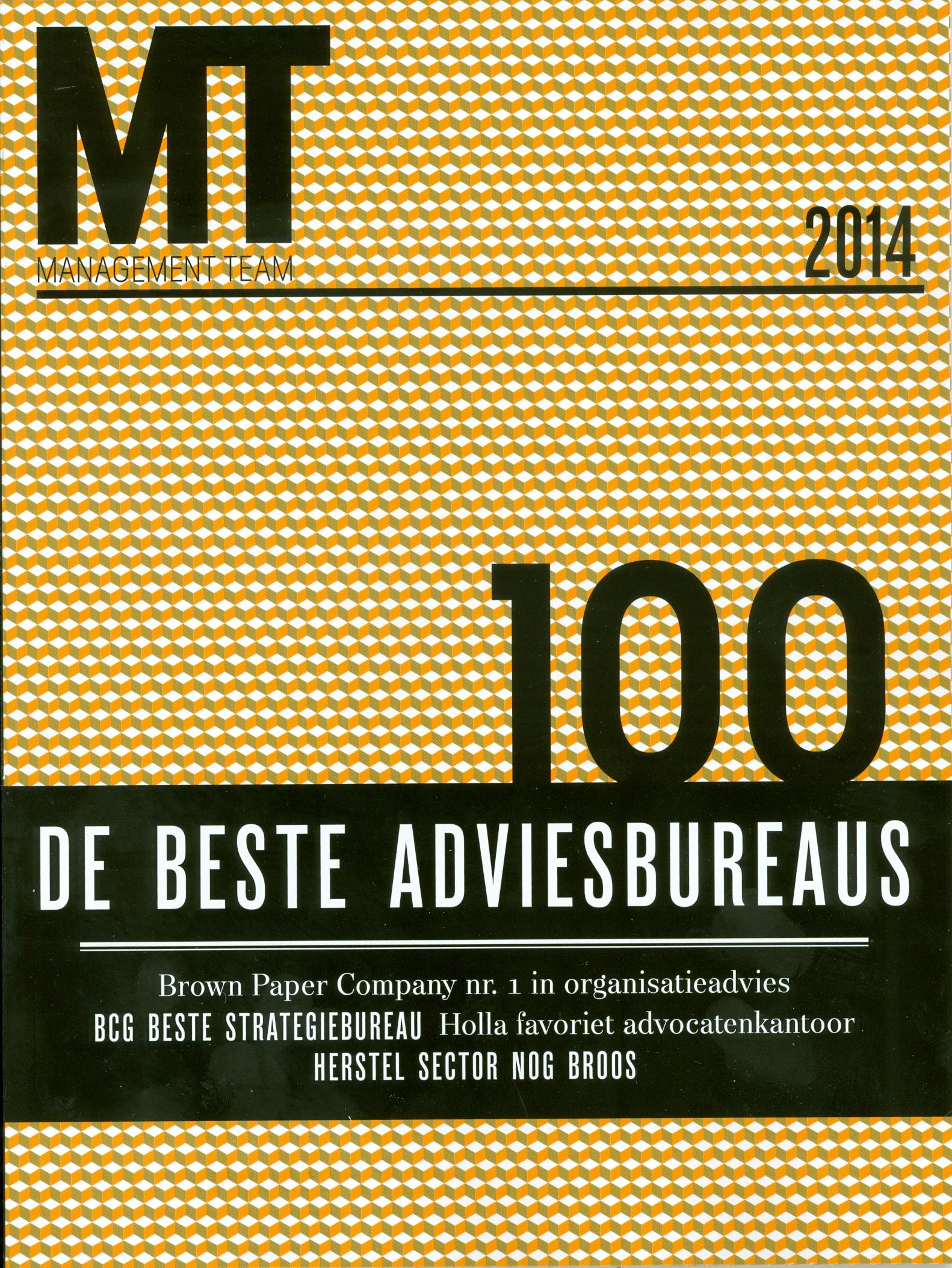 MT100 – 2014