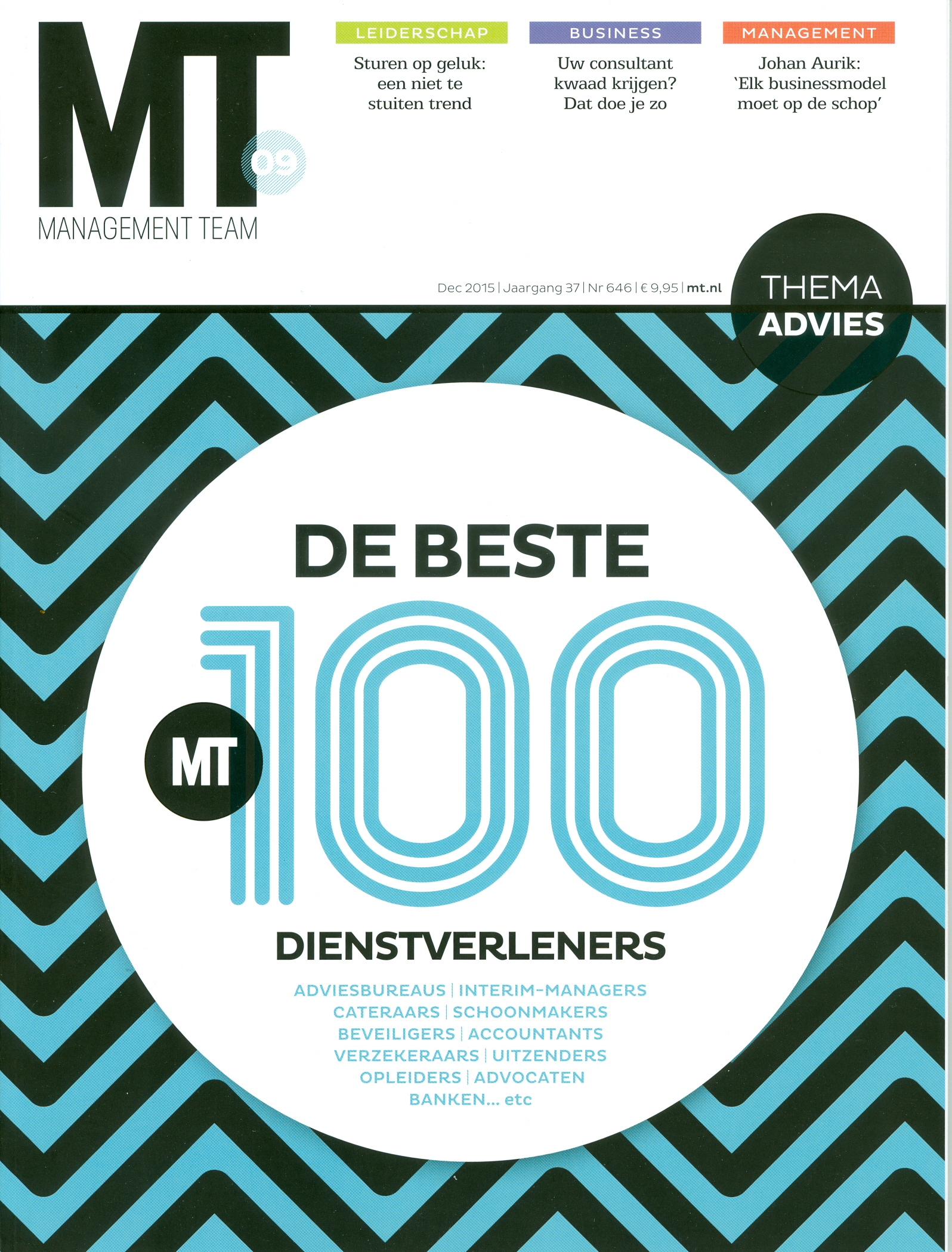 MT100 - 2015