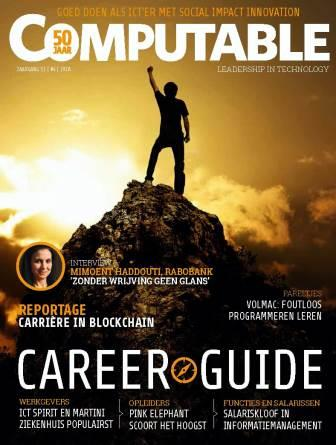 Computable Career Guide – 2018