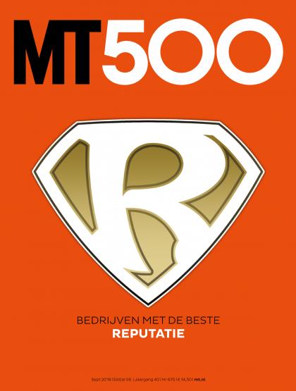 MT500 – 2018