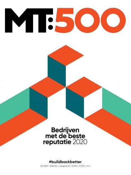 MT500-2020